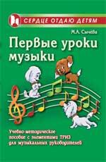 triz-muzika