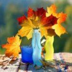 Встречаем Осень