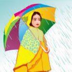 Катин зонтик