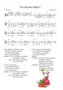 eto-dedushka-moroz-lubyanova-sm