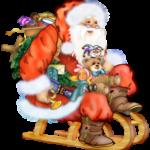 Дед Мороз, тебя мы ждем