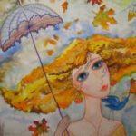 Осень -Несмеяна