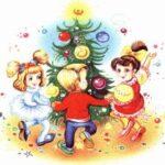 Новый год В.Савинского