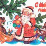 Дед Мороз, заяц и мишка у малышей